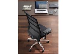 Kancelářská židle PARO 2