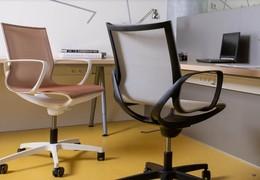 Kancelářské židle ZERO G